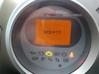 エンジンスターターを取り付けたらディスプレーに 変なん表示がれました。 これってディーラーで消してもらえます? 車自体は異常ないんですが。 スターターも使えます。 ホンダライフです 。