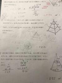 中学数学です。 7番の求め方が分かりません。 どなたか解説して頂けませんか。 下に書いているのは、気にせずお願いします。