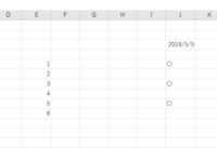 """VBscriptについて  以下の要件のVBscriptを書いているのですが、上手く動きません。 特に30行目(If objSheet.Cells(j,""""I"""").Value = """"〇"""")でエラーがでます。 改善案をご掲示いただければと思います。  <要件> エクセル表をドラッグ&ドロップ(1つだけでよい) すると、テキストファイルが出力さ..."""