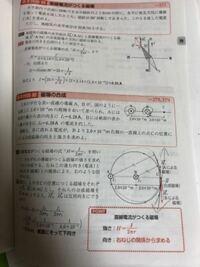 高校物理 合成磁場についての質問です。 この問題なんですが、解説を読んでも理解できません。 どのように求めるのか教えてください