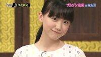 女優の芦田愛菜ちゃんは現在15歳だそうですけど、毛は生えていると思いますか?うなじの毛