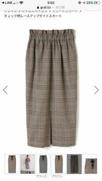 スカート  この画像は後ろからみたスカートなんですけどこの向きにスカートを履くのは変ですか?  実は本来の正面はリボンになっており、さすがに目立つかなあと思いましたが後ろにリボンであれば着れるかと考え...