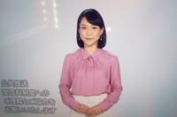 NHKのEテレの番組と番組の間に映っていたこの女性はどなたかご存知な方はいらっしゃいますか? 宜しくお願い致します。