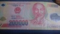 円 ドル 1100 万 日本