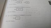 集合の問題で質問があります。画像のキクケコの求め方を教えて下さい。 (解説を見てもわからなかったので) 問題は↓ 実数全体の集合を全体集合とし、部分集合ABCをA={x^2-x-2≧0} B{x^2+ (2a+b)x+a-b≧0} C{x^2+4x+b≧0} a,bは実数の定数とする。