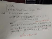 環論、イデアル、剰余環 画像の証明、pがZ[√-1]の素元⇔p≡3mod4の証明の冒頭でわからない部分があります。赤文字部分です。どなたか教えていただけませんでしょうか。
