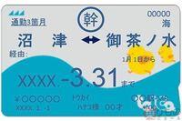 愛知環状鉄道 何故、名古屋の私鉄と共通のカード定期が作れないのでしょう。 名鉄と愛環の二枚の定期を持たねばならず、不便極まりないです。