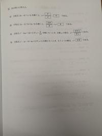 数学答えあわせがしたいんですけど答えがないです。誰か答えを教えてください