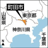 東京都町田市を神奈川県に編入し、「神奈川県町田市」にするという構想は以前から出ていますが、どちらもノリ気ではないのですか?