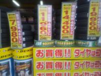 当店最安値のクムホタイヤは、どうなのでしょうか。 ダンロップの箱の上に置いてありますがクムホタイヤです。 検索すると日本工業規格を取得しており適合しているので問題ないとのことでしたが。使用した方によ...
