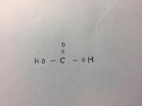 <<化合物の名前(HO-(C=O)-OH)>>  添付のような、ギ酸にOを付け足した物質って存在しますか? 存在するなら名前を教えていただけないでしょうか。  よろしくお願い申し上げます 。
