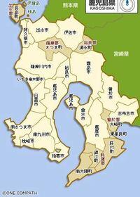 鹿児島県の形ってなんか東京湾周辺に似てると思いませんか?鹿児島市辺りが東京で薩摩半島が三浦半島、大隅半島が房総半島に似てる気がします。