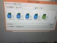 パソコン初心者です。 csvファイルの保存方法について質問です。  csvで保存したのに、チェックマークと矢印マークに分類されるのは何故ですか?  青い矢印マークのファイルを緑のチェックマークに変えたいのです...