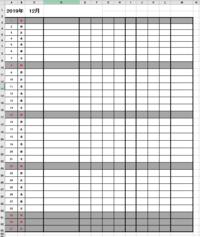 ExcelのVBAに詳しい方にご教授願いたいです。  職場のスケジュール表を作成する際に、毎月ある予定を、日祝を除いて自動的に入力されるように設定可能でしょうか? 例えば、  毎月 1日=締め 2日=送付 1...