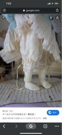 布地の加工について 人形のドレスを作りたいと思っているのですが、裾の布地を画像のように切りっぱなし?ボロボロ?のようにしたいと考えています。 このような布地が売っているのでしょうか?それとも何か道具...