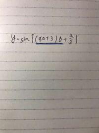 この正の周期のうち最小のものを答えよと言われたら青の部分を=2πとおいて求めるのであってますか?