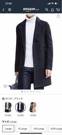 身長166センチで普段Mサイズを着てるので今回もMサイズを買おうと思っているのですがどれがMサイズに該当しますか?