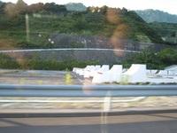 東名高速で見かけましたが、何の跡なんですか?
