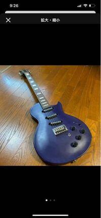 レスポールのような形でスリーシングルのギターを使ったらストラトのような音は出ますか?
