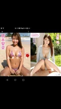 橋本梨菜と冴季澪どちらが好きですか?