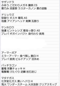 カード ポケモン 背景 リーグ