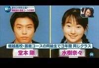 堂本剛と元同じクラスメイトだった「水樹奈々」さんは声優ですか? アニメソング専門シンガー?どちらでしょうかを?