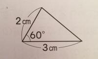この三角形の拡大図の求め方を教えてください。