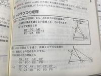 メネラウスの定理の証明について教えてください。  先日、同じ質問をしたのですが計算過程で躓き ました。  △ABCの頂点Aを通り、直線lに平行な直線を 引き, 直線BCとの交点をDとする。 CQ/QA=CP/PD, AR/RB=...