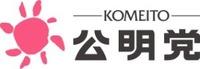 選挙になると 韓国の人が公明党への投票を依頼に家にやってきますが、やはりお金で選挙活動をしてるのでしょうか。