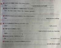 英語の問題英語の問題なのですが全く分かりません。どなたか教えてください。単元は否定構文です。