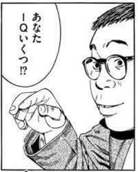 漢字の書き順なんてどうでも良くないですか? 何で小学校ではそんなことを教えているのですか?
