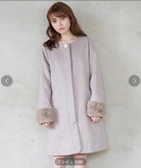 このコートはジャニーズの量産型オタクとして着ていたら芋っぽいですか??  また襟なしのコートは襟ありの服の上に着たら変ですか?