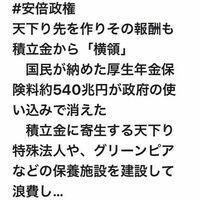 消費税増税してから今後の日本は崩れ落ちていくしかなく 全ては法律を【施行】した安倍政権に問題がありますね?
