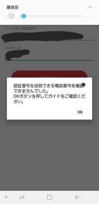 メルカリはパスワードをひかえておかないとログイン できないのでしょうか?? リセットしてもログインが写真のようになってログインできません