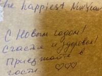 ロシア語のわかる方いらっしゃいませんか? 訳して欲しいのですが... お願いします。