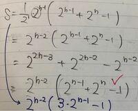 青ペンが模範解答です。どうしてこうなるのですか?
