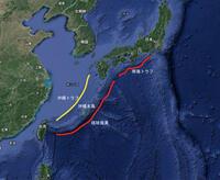 琉球海溝~南海トラフ連動M9.5ってのはありうる?  この図によると琉球海溝が深くありその西にまた沖縄トラフがある?  口永良部島の噴火や周辺の地震が増えてるね。