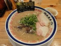 ラーメンの本場はどこになりますか?  京都か博多になりますか?