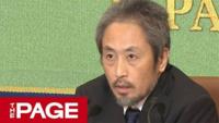 プロ人質家の安田純平さんを渡航禁止に日本政府がして イランに行って人質業をしたい安田純平さんの仕事を阻むのは違法ですよね?