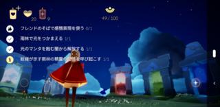 花火 杖 Sky