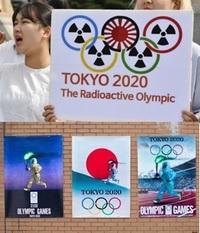 韓国は東京オリンピックをボイコットしないですか? 放射能ポスター作りまくってますが。  韓国人たちは今年開催される東京オリンピック2020のことを、【放射能オリンピック】と揶揄しており、それに相応するポスターやプラカードを作り続けてるみたいですね。。。  放射能マークとオリンピックマークを組み合わせるやら、対放射能用防護服を着たまま聖火ランナーが走るとか。  こんな風に揶揄するく...