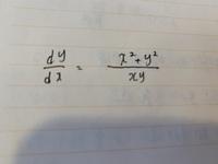 この微分方程式の一般解を求めてください。 y=