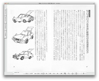 昔は「間違いだらけのクルマ選び」などという本が売れるほど間違った日本車が多かったそうですが。 ですが今の最新のクルマで間違ったクルマてあるのですか。 昔は「このクルマを買ってはいけない」とドヤ顔で評価されるクルマがありましたが。 今のクルマで買ってはいけないような間違いだらけのクルマてあるのですか。 今のクルマて走行性能で問題のあるクルマてないと思うのですが。 今のクルマで装備に不満...
