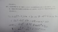 マクロ経済学の解き方がわかりません。どなたかわかる方いらっしゃいますか。 (1)~(4)全て、申し訳ありませんが、宜しくお願い致します。