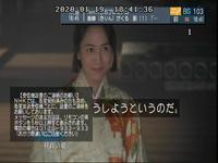 大河ドラマで川口春奈の登場シーンを教えてください .  「麒麟(きりん)がくる」第1回ですが顔は知りません。 この画像の人でしょうか? どのカットで登場したか、 最低「分」単位で何処から何処までかでお...
