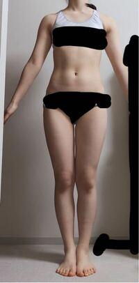 152センチでこの体型だと何キログラムに見えますか? また、骨格は何のタイプか分かりますか…? 誰でもいいので教えてください!