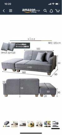 このソファ を大型メルカリ便で大阪まで送ると配送料はいくらになりますかね?
