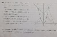 今年,高校受験するんですけど数学の問題で解き方が分からない部分があって困っています。 写真を載せておきます。 問4の(ウ) 関数のグラフでX座標を求めるのですが求め方が分かりません。 ちなみに答えは 7分の10です。  解き方を教えてくれると助かります。