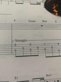 アルペジオのタブ譜で二つの弦が上下に書かれている時二本同時に弾くのですか?写真のような場合だと6弦と3弦で離れているのですが…
