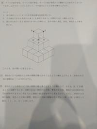 中学受験の算数の問題です。  画像の問題の(2)の解き方がわからないため教えていただきたいです。  よろしくお願いします!
